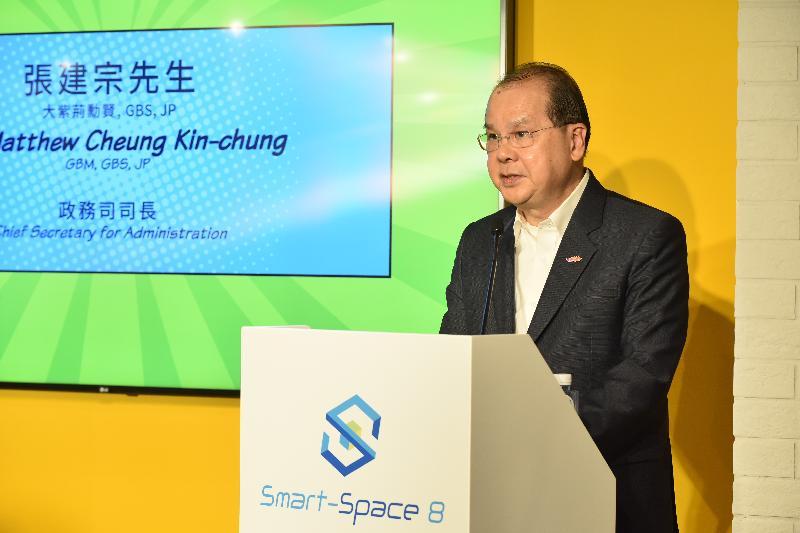 政務司司長張建宗今日(七月二十六日)在Smart-Space 8共用工作間開幕典禮致辭。