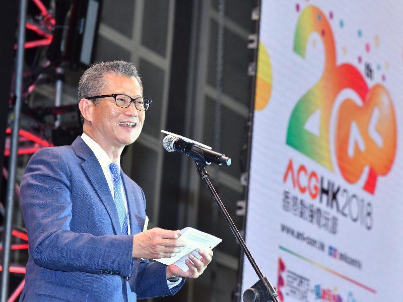 財政司司長陳茂波今早(七月二十七日)出席香港動漫電玩節2018開幕典禮,並在典禮上致辭。