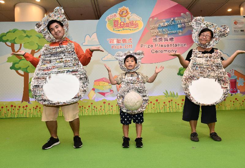 由康樂及文化事務署香港公共圖書館主辦的「夏日閱繽紛」「喜」啟動儀式暨2018「閱讀KOL」自拍短片創作比賽頒獎典禮今日(七月二十八日)在香港中央圖書館舉行。圖示香港小童群益會「全港兒童故事演講比賽2018」得獎者在典禮上演出。