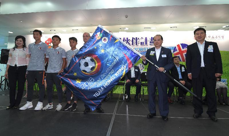 政务司司长张建宗今日(八月六日)下午出席足球发展伙伴计划授旗仪式。图示张建宗(右二)授旗予香港足球总会行政总裁薛基辅(右三)。