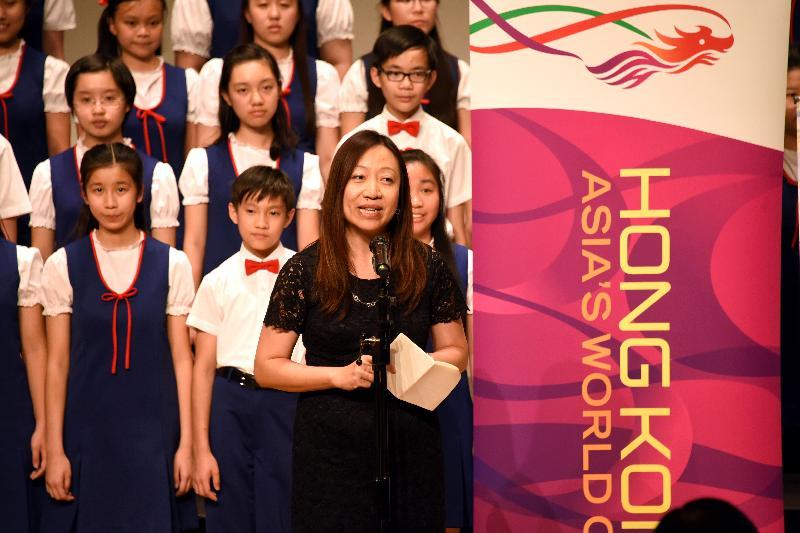 香港駐倫敦經濟貿易辦事處(倫敦經貿辦)與香港兒童合唱團八月六日(赫爾辛基時間)在芬蘭赫爾辛基的Finlandia音樂廳聯合舉辦一場音樂會,推廣香港多元的藝術和文化生活。倫敦經貿辦處長杜潔麗在音樂會前致辭時歡迎各支合唱團一起演出,也歡迎香港和芬蘭兩地有更緊密的合作。