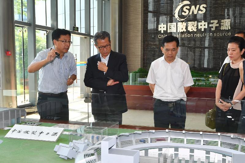 財政司司長陳茂波(左二)今日(八月九日)訪問東莞,並參觀中國「散裂中子源」基地。