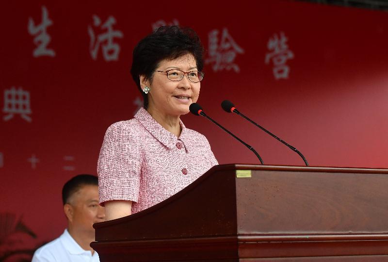 行政長官林鄭月娥今日(八月十二日)上午在粉嶺新圍軍營出席第八屆香港大學生軍事生活體驗營結業典禮,並在典禮上致辭。