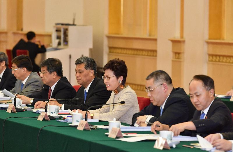 行政長官林鄭月娥(右三)今日(八月十五日)在北京以成員身分出席國務院副總理韓正主持召開的粵港澳大灣區建設領導小組第一次全體會議。