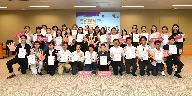政務司司長暨扶貧委員會主席張建宗(第二排左七)今日(八月十六日)向參加了「與司局長同行」計劃的34位同學頒發參與證書。