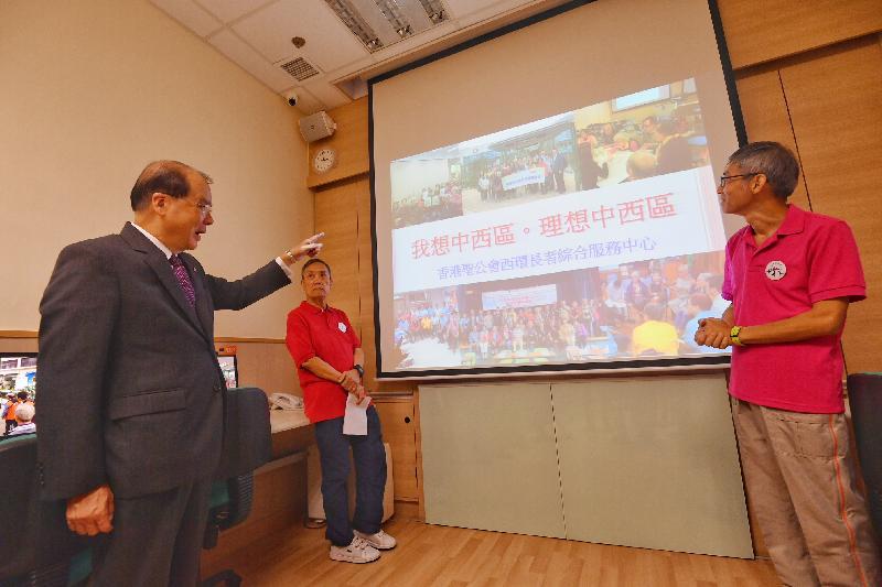 政務司司長張建宗(左一)今日(八月十七日)到訪香港聖公會西環長者綜合服務中心,並了解中心為中西區長者提供的服務。