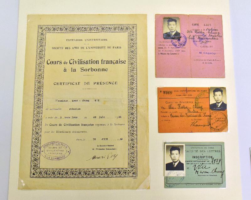 香港藝術館再獲贈吳冠中畫作及個人文獻,捐贈儀式今日(八月二十二日)舉行。現場展出吳冠中於一九四七至一九五○年留學巴黎時所用的證件及獲發的證書。