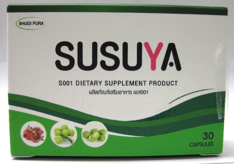 衞生署今日(八月二十三日)呼籲市民切勿購買或服用一種名為「SUSUYA」的減肥產品,因為該產品被發現含有未標示已禁用的西藥成分,服用後可能危害健康。