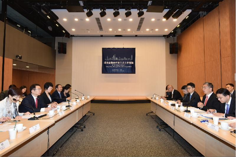 劉怡翔(右二)今日(八月二十三日)出席在香港舉行的滬港金融合作第八次工作會議,與滬方探討如何進一步加強兩地在金融領域的合作。