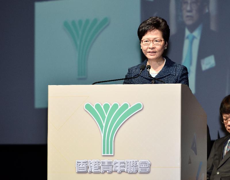 行政長官林鄭月娥今日(八月二十七日)在香港青年聯會第二十六屆會慶及會董會就職典禮致辭。