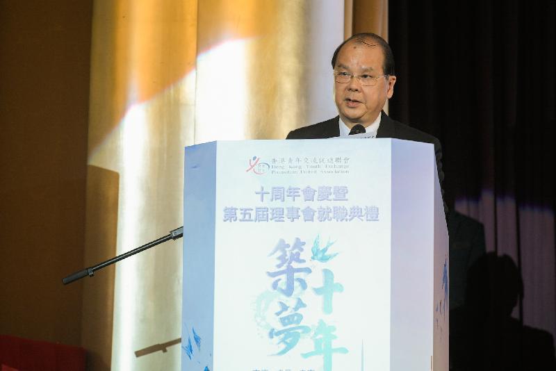 政務司司長張建宗今日(八月二十八日)晚上在香港青年交流促進聯會十周年會慶暨第五屆理事會就職典禮致辭。