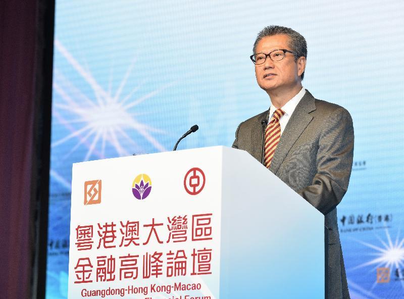 財政司司長陳茂波今日(八月二十九日)在粵港澳大灣區金融高峰論壇致辭。