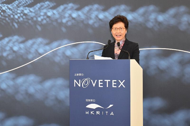 行政長官林鄭月娥今日(九月三日)在龍達紡織有限公司舊衣升級再造工廠開幕典禮致辭。