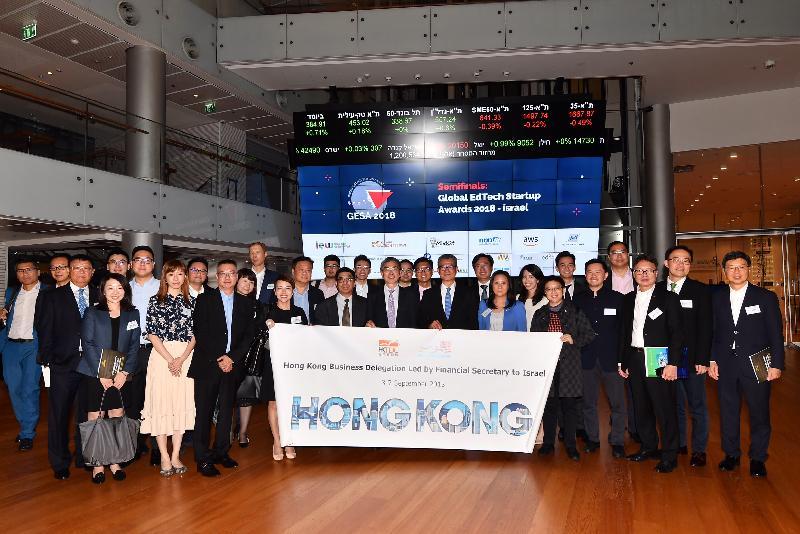 財政司司長陳茂波昨日(以色列時間九月三日)訪問以色列。圖示陳茂波(前排左七)及財經事務及庫務局局長劉怡翔(前排左六)與香港商貿代表團參觀特拉維夫證券交易所。
