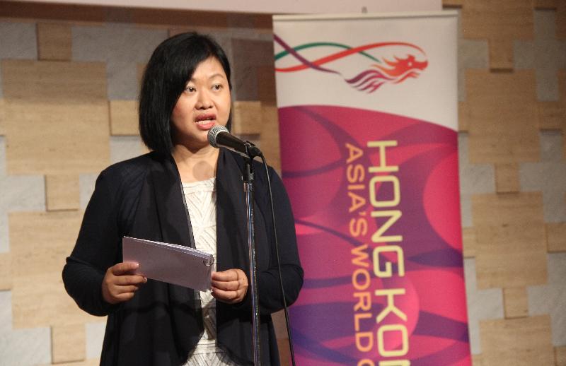 The Principal Hong Kong Economic and Trade Representative (Tokyo), Ms Shirley Yung, delivers a speech at a business seminar held by the Hong Kong Economic and Trade Office (Tokyo) in Kagoshima City, Japan, today (September 5).