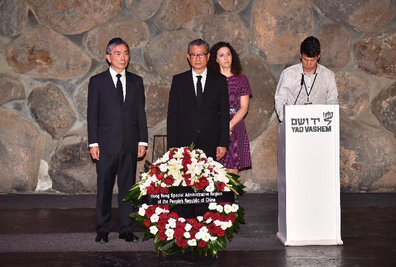 財政司司長陳茂波(左二)和財經事務及庫務局局長劉怡翔(左一)昨日(以色列時間九月四日)在耶路撒冷猶太大屠殺紀念館獻花悼念死難者。
