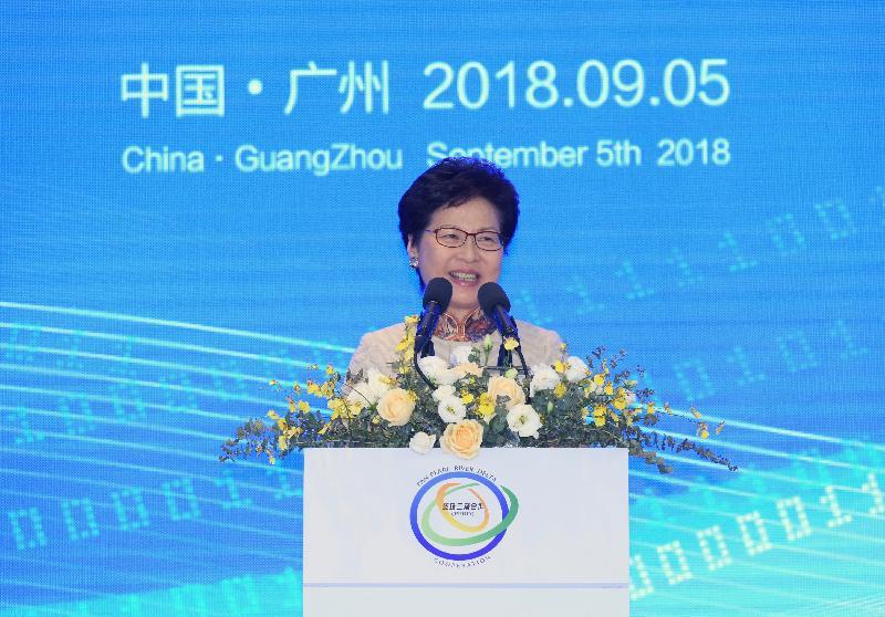 行政長官林鄭月娥今日(九月五日)在廣州出席第十二屆泛珠三角區域合作與發展論壇暨經貿洽談會,並在論壇開幕式上致辭。