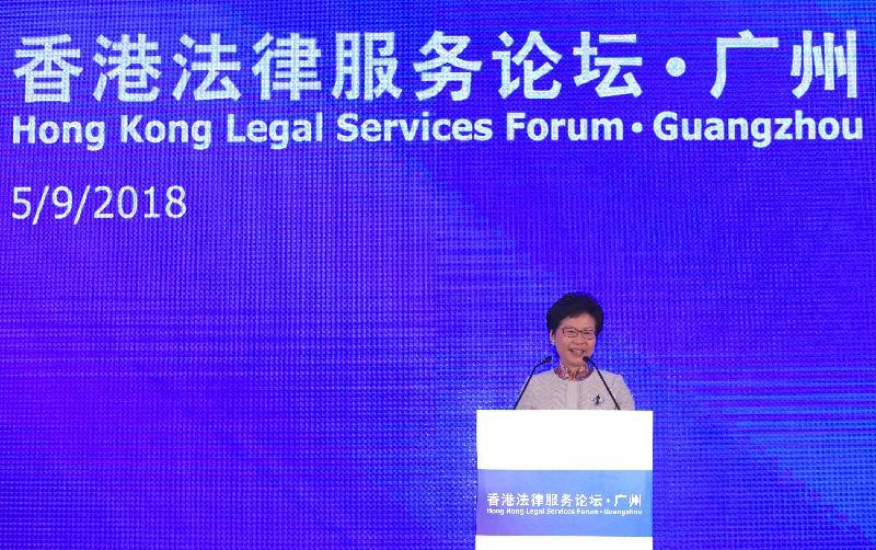 行政長官林鄭月娥今日(九月五日)在廣州出席香港法律服務論壇,並在論壇上致辭。