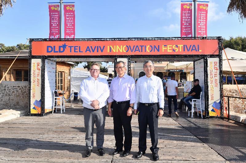 財政司司長陳茂波(中)昨日(以色列時間九月五日)與財經事務及庫務局局長劉怡翔(右)和投資推廣署署長傅仲森(左)在特拉維夫出席以色列一年一度最大型的創科節。
