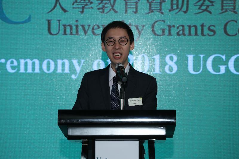 二○一八年大學教育資助委員會傑出教學獎得獎者陳鈞傑博士今日(九月六日)在頒獎典禮上分享教學理念。