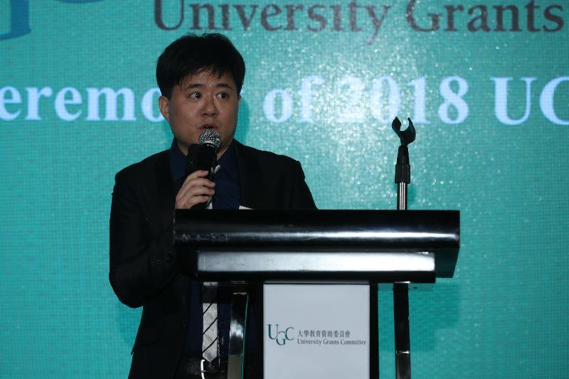 二○一八年大学教育资助委员会杰出教学奖得奖者姜钟赫博士今日(九月六日)在颁奖典礼上分享教学理念。