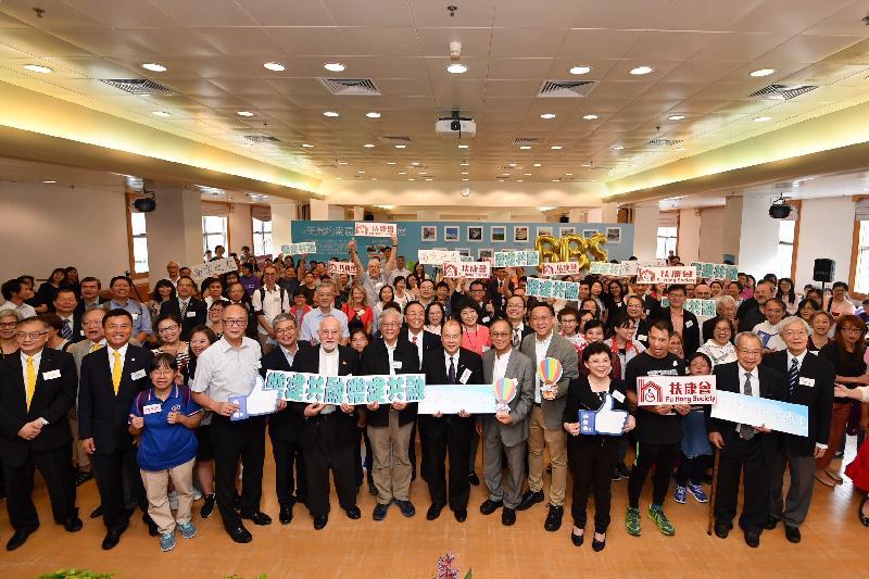 政務司司長張建宗(前排左八)今日(九月七日)出席扶康2018社區日,並與嘉賓和參加者合照。