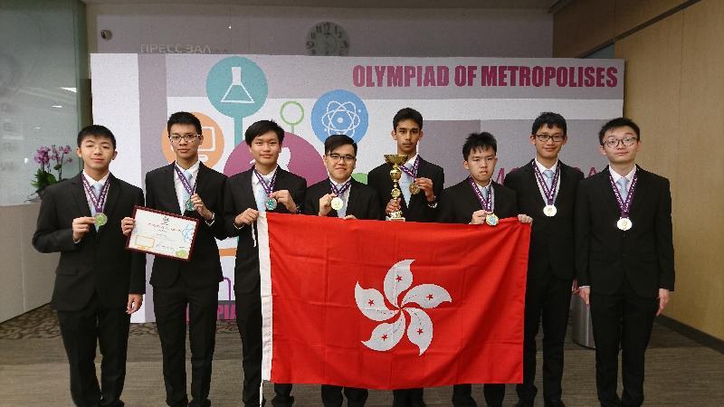 八名學生代表香港參加九月二至七日在俄羅斯莫斯科舉行的第三屆國際大都會奧林匹克,表現出色。他們是(由左至右)謝卓軒、黃子峯、莫君霖、鄭恩祐、Gaurav Arya、鄒駿宏、衛家熙、蔡俊銘。