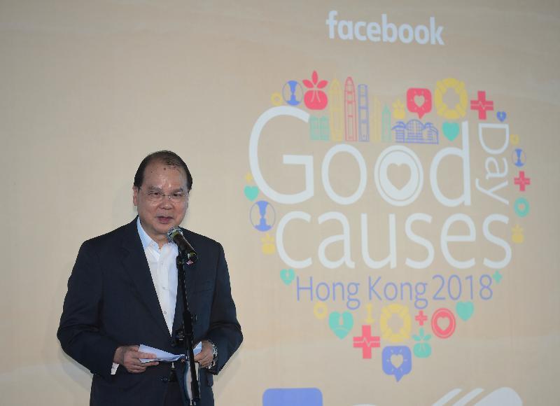 政務司司長張建宗今日(九月十九日)在「Facebook慈善公益日」致辭。