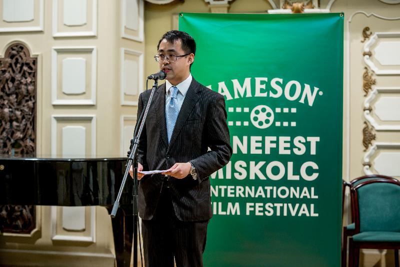 Jameson CineFest 國際電影節香港電影日開幕儀式九月十八日(Miskolc時間)在匈牙利Miskolc舉行。圖示駐柏林經濟貿易辦事處處長李志鵬在開幕儀式上致辭。