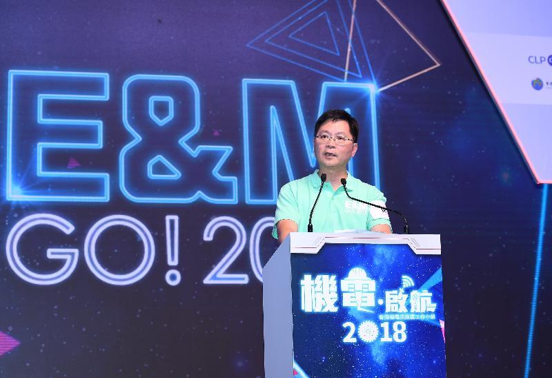 機電工程署(機電署)聯同業界組成的香港機電業推廣工作小組今日(九月二十日)舉辦第二屆「機電‧啟航」迎新典禮。圖示機電署署長薛永恒在迎新典禮致辭。