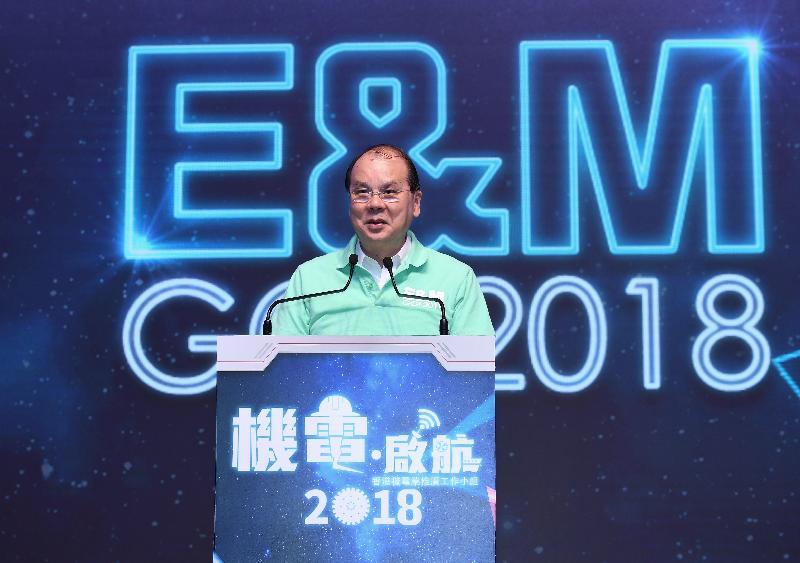 政務司司長張建宗今日(九月二十日)在香港機電業推廣工作小組舉辦的「機電‧啟航」迎新典禮致辭。