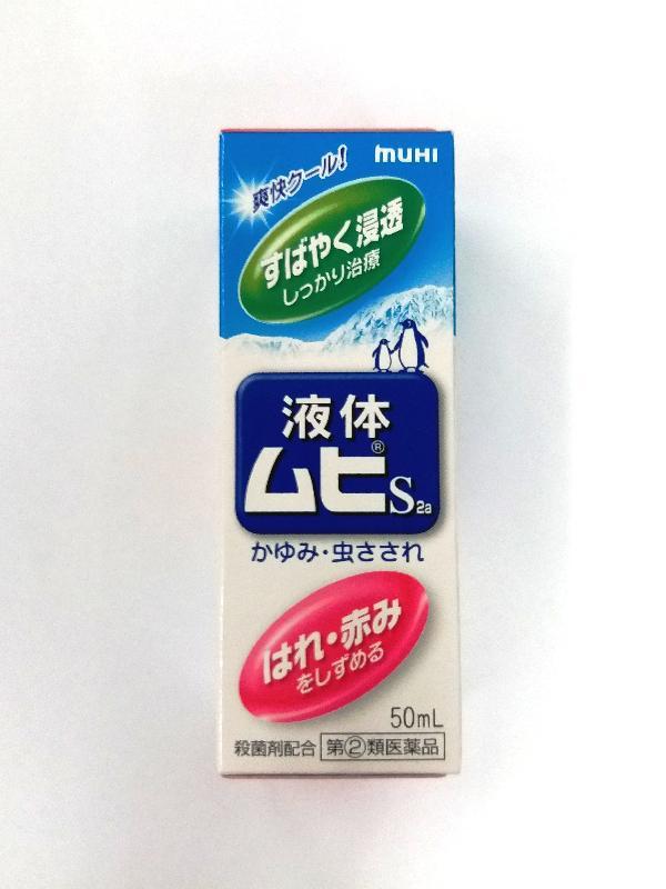 兩間在行動中被搜查的店鋪售賣圖中的未經註冊藥劑製品,其日文標籤標示含有《藥劑業及毒藥條例》(第138章)下的第1部毒藥「地塞米松」。