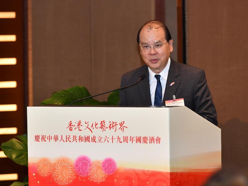 政務司司長張建宗今日(九月二十一日)在香港文化藝術界慶祝中華人民共和國成立六十九周年國慶酒會致辭。