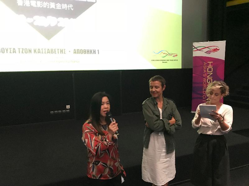香港駐布魯塞爾經濟貿易辦事處副代表周雪梅九月二十日(塞薩洛尼基時間)在希臘舉行的塞薩洛尼基國際電影節「香港電影的黃金時代」節目上致辭。