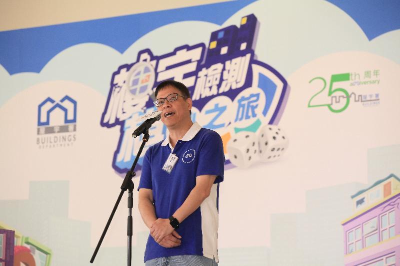 屋宇署副署長余德祥今日(九月二十三日)在屋宇署舉辦的樓宇檢測「棋」妙之旅活動開幕禮中致辭。