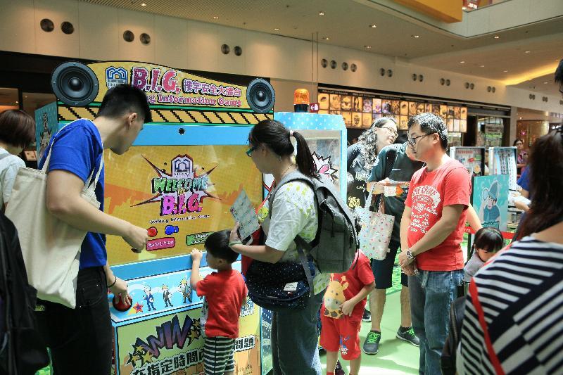 市民今日(九月二十三日)踴躍參與由屋宇署舉辦的樓宇檢測「棋」妙之旅的攤位遊戲。