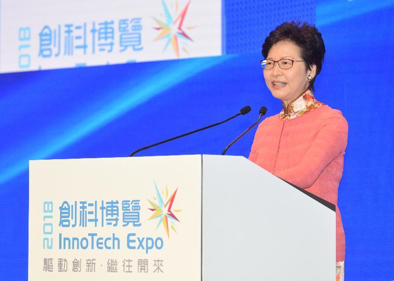 行政長官林鄭月娥今日(九月二十三日)在香港會議展覽中心舉行的「創科博覽2018」開幕典禮致辭。