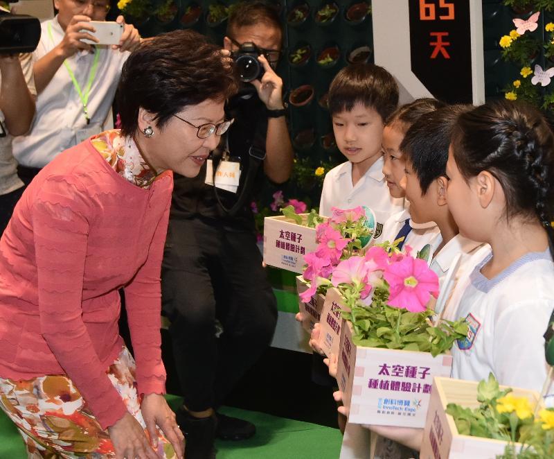 行政長官林鄭月娥今日(九月二十三日)出席在香港會議展覽中心舉行的「創科博覽2018」開幕典禮。圖示林鄭月娥(左)參觀博覽會。