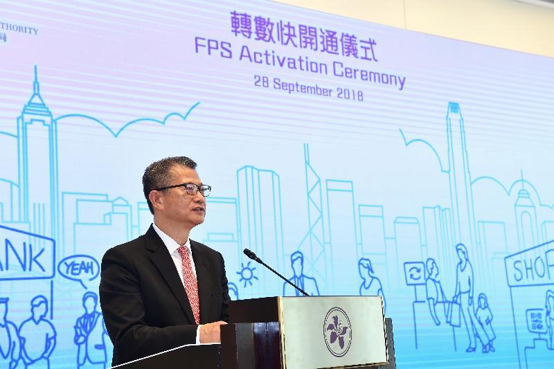 財政司司長陳茂波今日(九月二十八日)在「轉數快」開通儀式致辭。