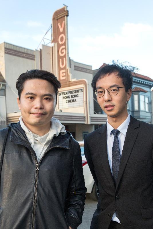 署理香港駐三藩市經濟貿易辦事處處長丘樂峰(右)和香港導演歐文傑(左)今日(三藩市時間九月二十八日)在美國三藩市於舉行第八屆香港電影節的Vogue Theatre合照。