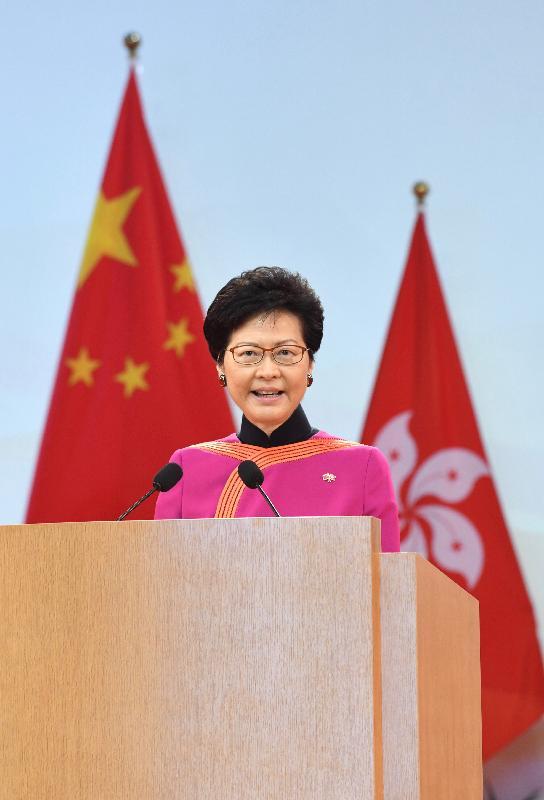 行政長官林鄭月娥今早(十月一日)在香港會議展覽中心大會堂主持慶祝中華人民共和國成立六十九周年酒會,並在酒會上致辭。
