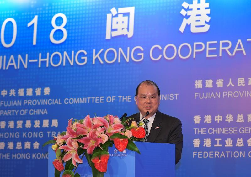 政務司司長張建宗今日(十月九日)上午在2018閩港合作推介會致辭。