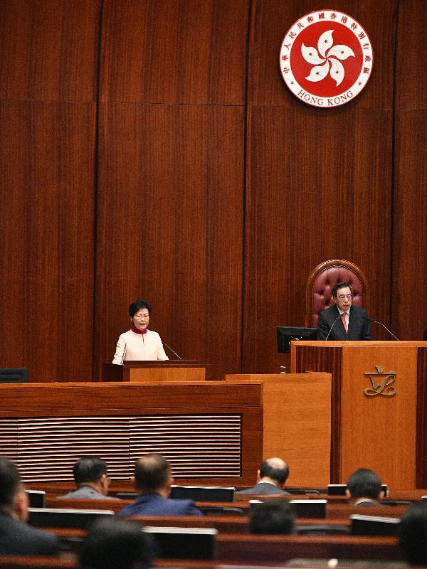 行政長官林鄭月娥今日(十月十日)在立法會發表《行政長官2018年施政報告》。