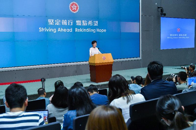 行政長官林鄭月娥今日(十月十日)下午在添馬政府總部主持《行政長官2018年施政報告》記者會。
