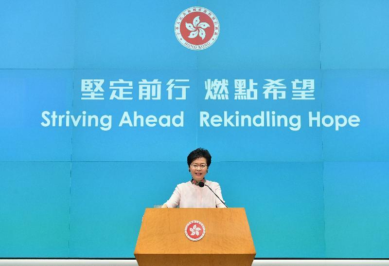 行政長官林鄭月娥今日(十月十日)下午在添馬政府總部主持《行政長官2018年施政報告》記者會,進一步介紹《施政報告》的內容。