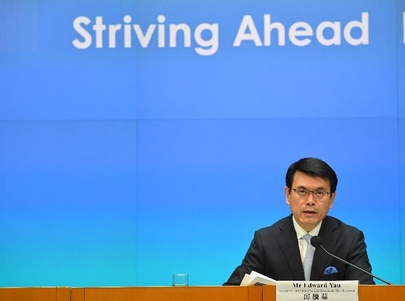 商務及經濟發展局局長邱騰華今日(十月十一日)在記者會上介紹《行政長官2018年施政報告》中有關商務及經濟發展局的相關措施。