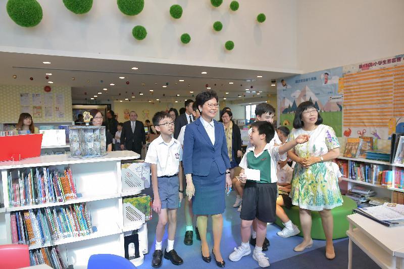 行政長官林鄭月娥今日(十月十二日)下午到訪位於深水埗的英華小學。圖示林鄭月娥(左二)參觀學校圖書館。