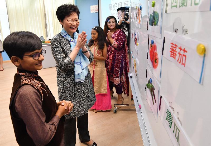 行政長官林鄭月娥今日(十月十三日)上午到訪位於葵青區的LINK少數族裔人士支援服務中心(LINK中心)探訪少數族裔人士介紹《施政報告》內支援他們的措施,並視察了首個地區康健中心的選址。圖示林鄭月娥(左二)和正學習中文的小朋友玩遊戲。