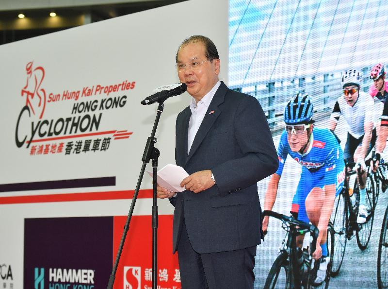 政務司司長張建宗今日(十月十三日)在新鴻基地產香港單車節嘉年華致辭。