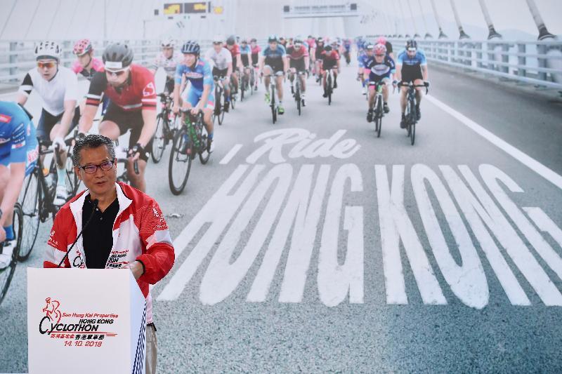 財政司司長陳茂波今日(十月十四日)出席新鴻基地產香港單車節上午賽事頒獎典禮,並在典禮致辭。
